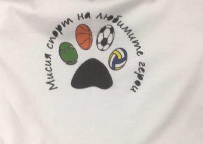 Директен Печат на Тениска