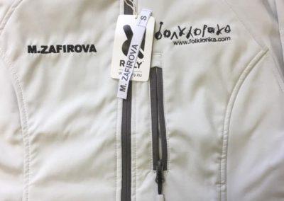 Бродерия на якета Фолклорика