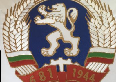 Бродерия на знаме герб с размер 40/40см.