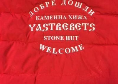 Бродерия на Якета Yastrebets